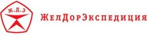 Оригинальные запчасти для Мерседес Е-Класс Челябинск, доставка ТК