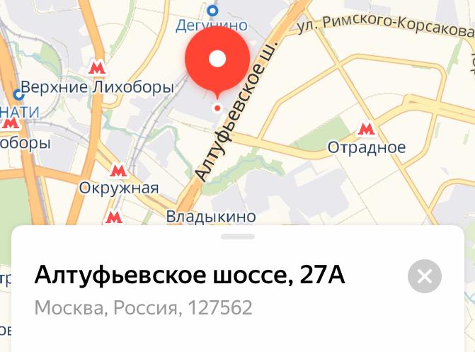 разборка-мерседес-алтуфьево